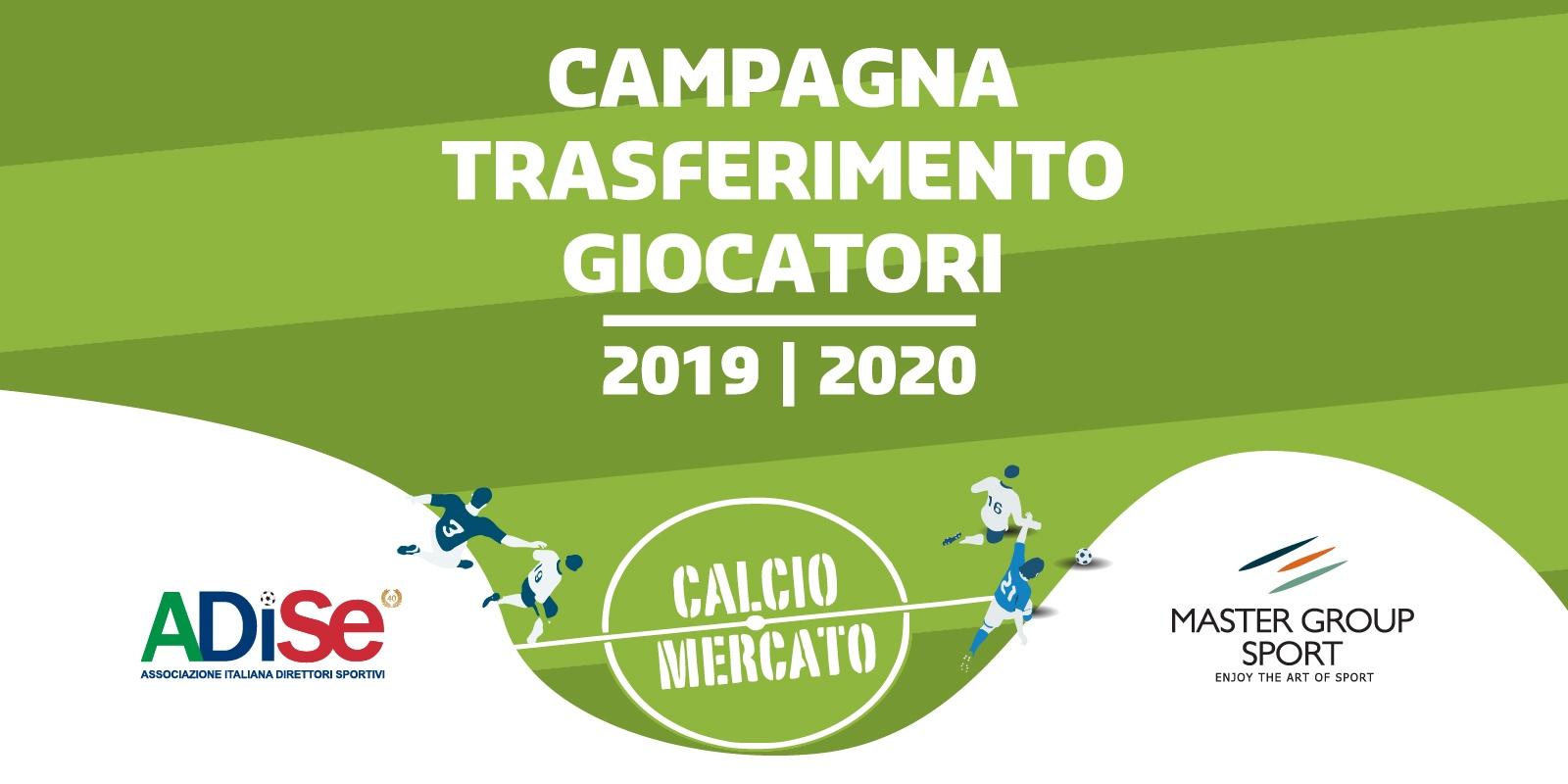 SESSIONE ESTIVA CALCIOMERCATO 2019-2020